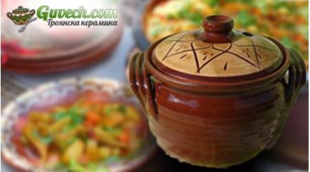 Троянски глинени гювечета - Пригответе уникален кулинарен шедьовър