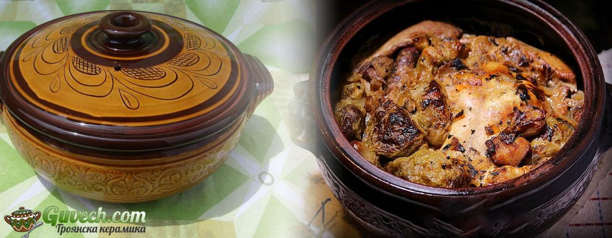 Капама в гювеч - рецепта и идея за вкусна домашна гозба за цялото семейство